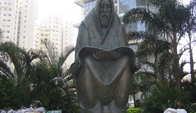 A monument in Ramat Gan, central Israel, commemorating the Iraqi Jews murdered in the Farhud of June 1941.